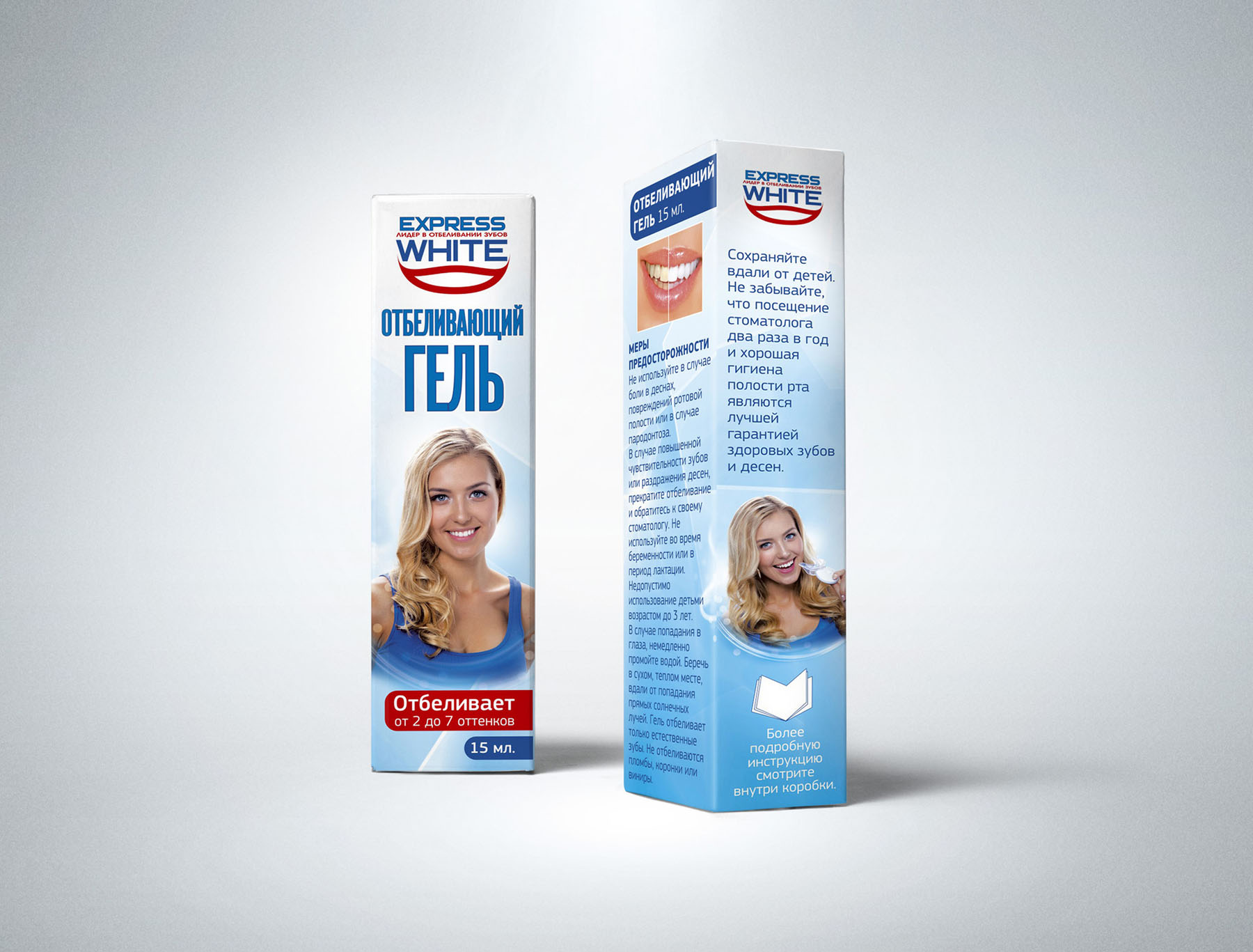 отбеливание зубов white light купить