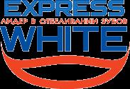 Отбеливание зубов Express White (кабинетное бизнес пакет)